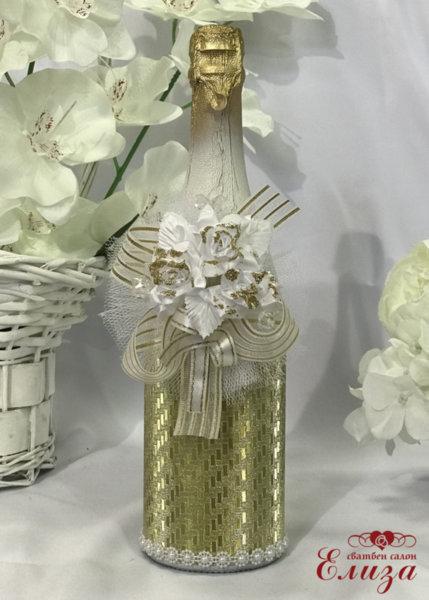 Шампанско за сватба в златно C2